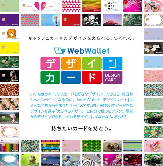 静岡銀行 インターネット支店